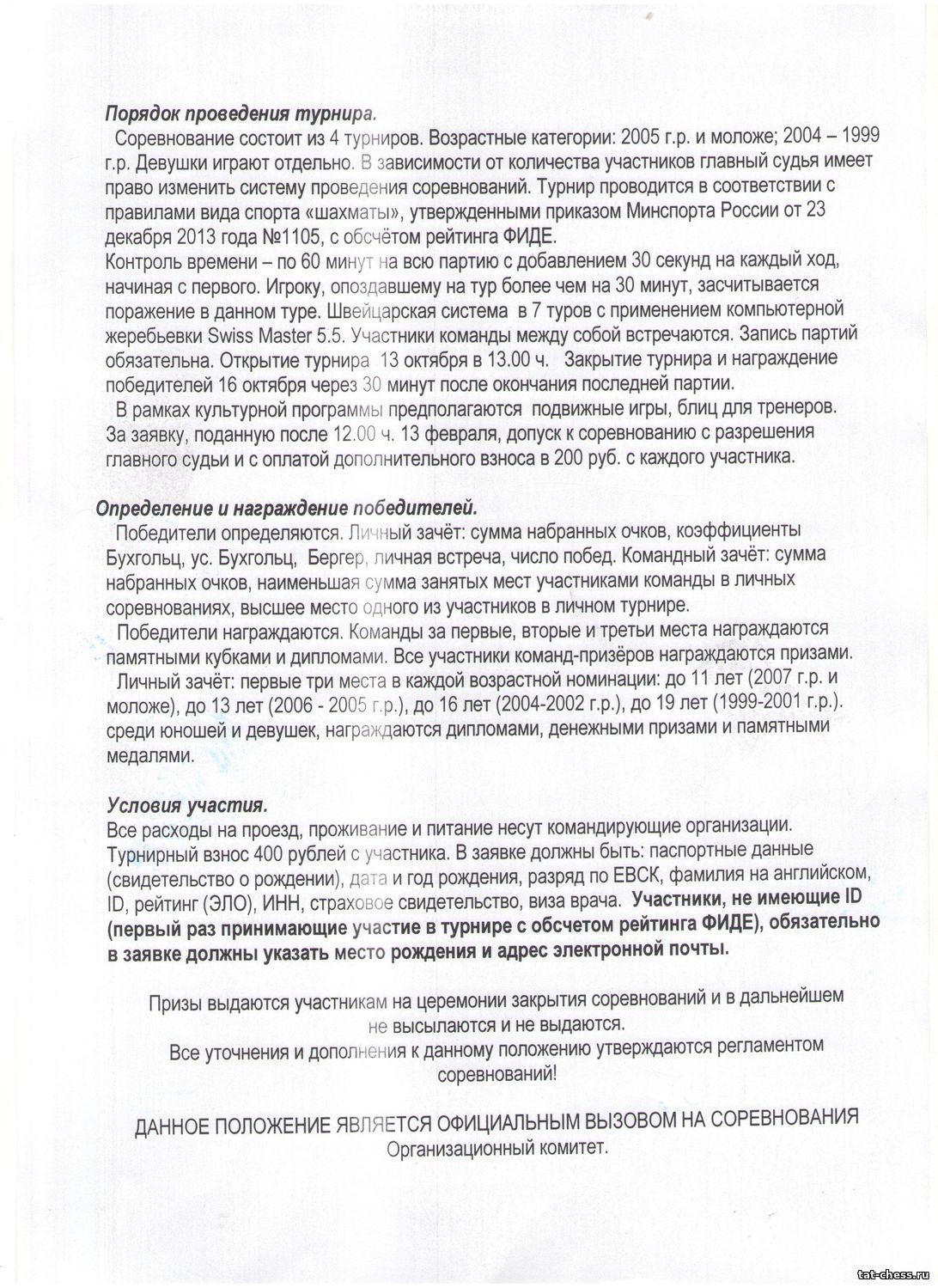 Ник тв новости николаевского района ульяновской области